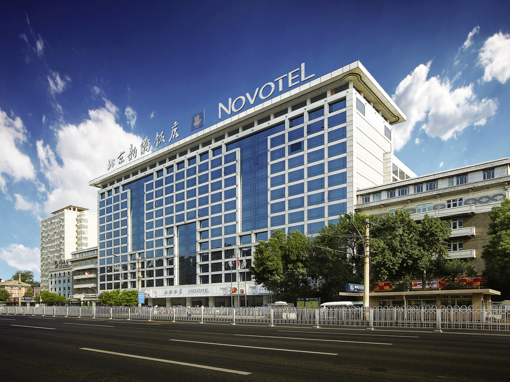 Beijing Novotel Xinqiao Hotel